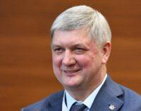 В Воронеже Россия и Германия договорились о сотрудничестве в области сельского хозяйства