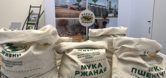 Зерна жизни растут в России