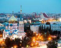 Россия и Казахстан встречаются в Сибири