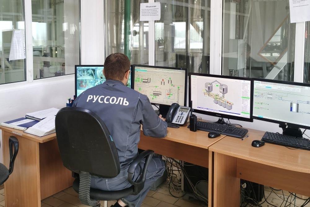 Как пандемия повлияла на производство соли в Сибири